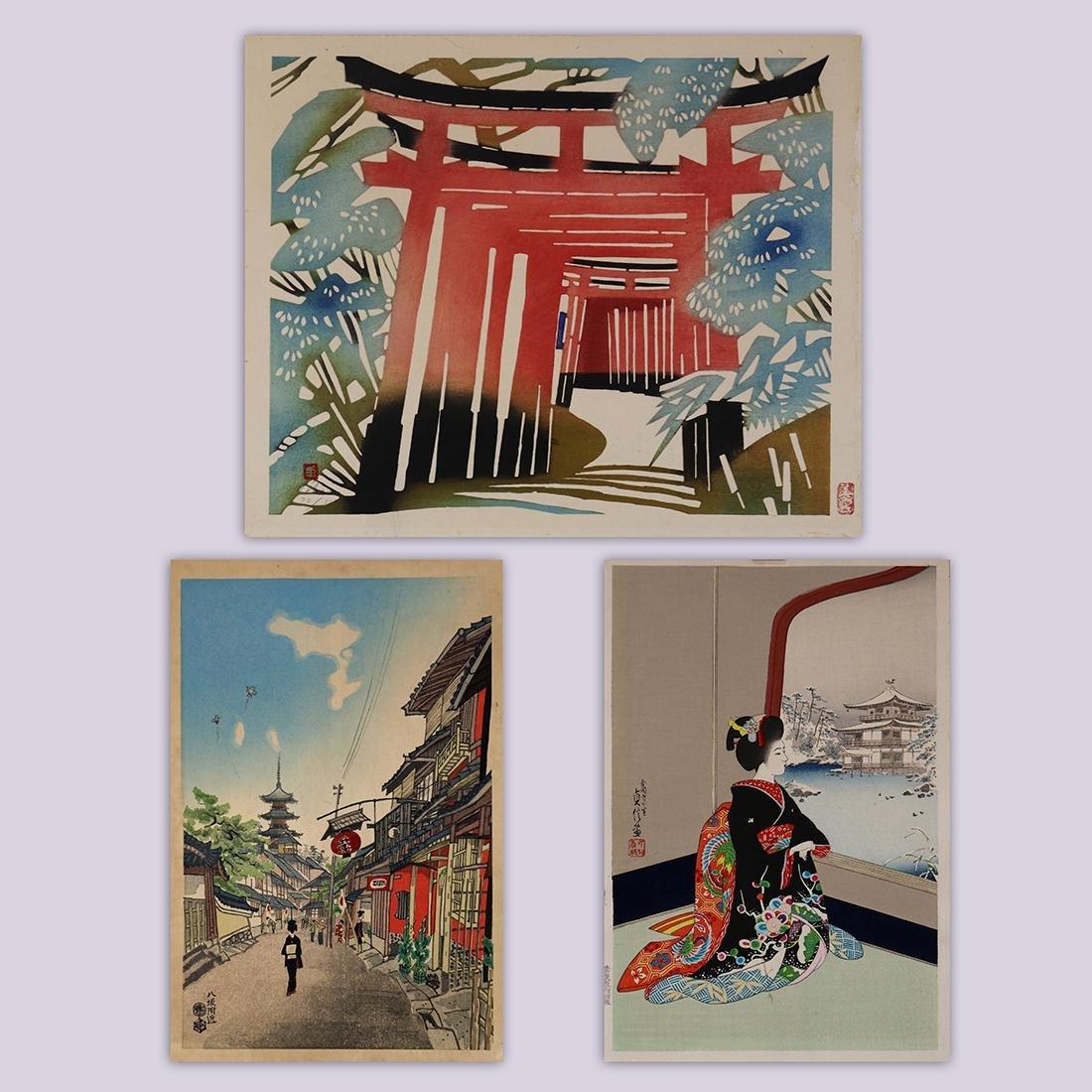 Japanese Modern Woodblock Prints, Sadanobu, Kotozuka,