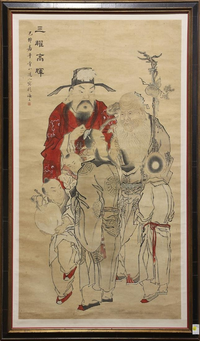 Chinese Painting, Star Immortals