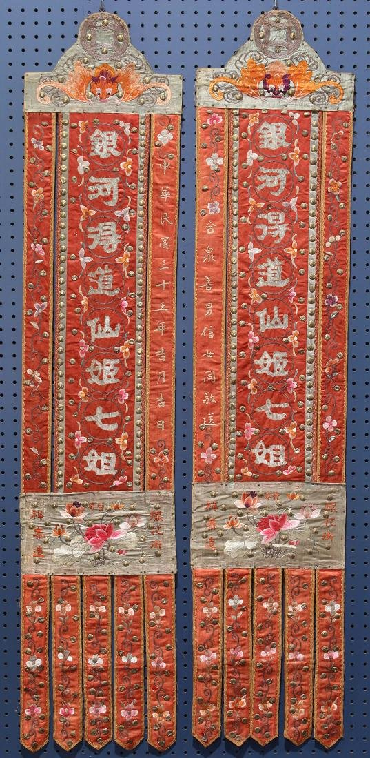 Chinese Embroidered Banners