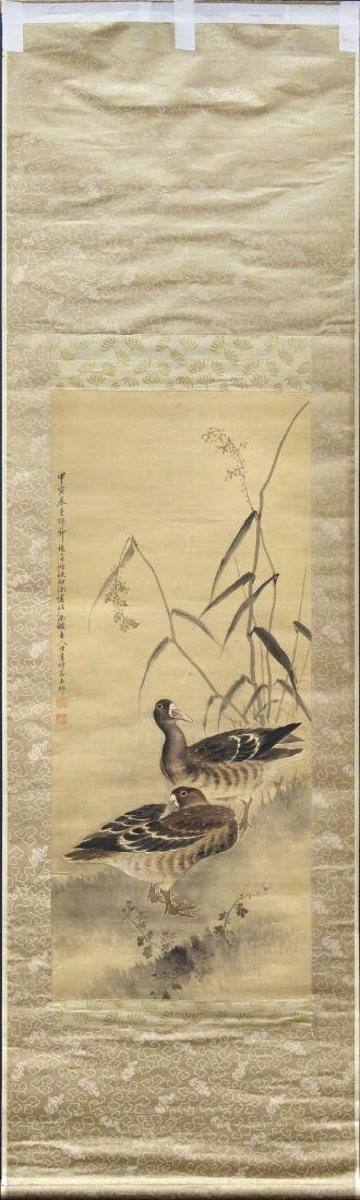 Chinese Scroll Painting, Ducks