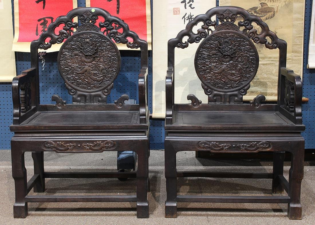 Chinese Wood Armchairs, Dragons
