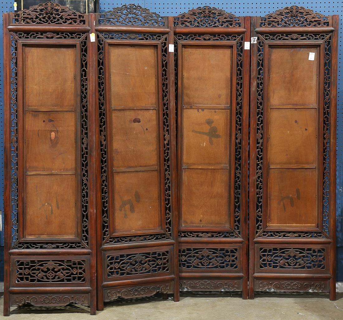 Chinese Wood Screen, Beasts