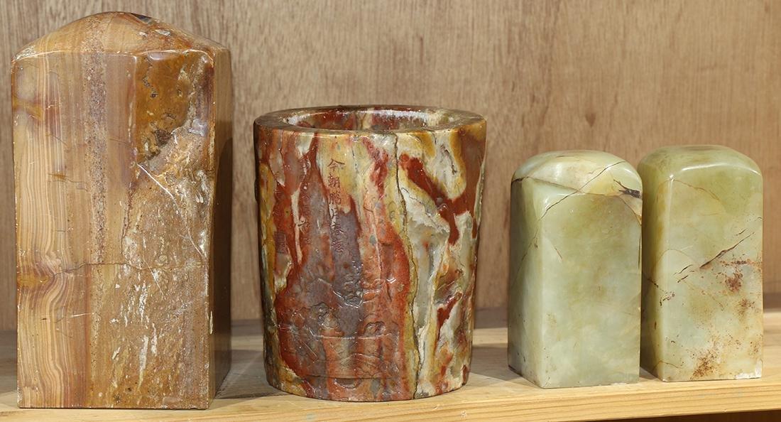 Chinese Stone Seals and Brush Pot