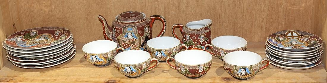 Japanese Satsuma Style Tea Set