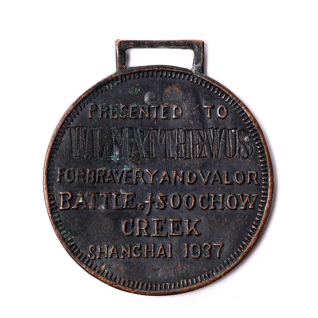 Bronze Soochow Creek 37 medal