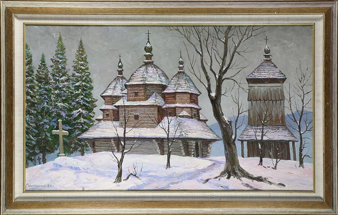 Painting, Russian School (20th century)
