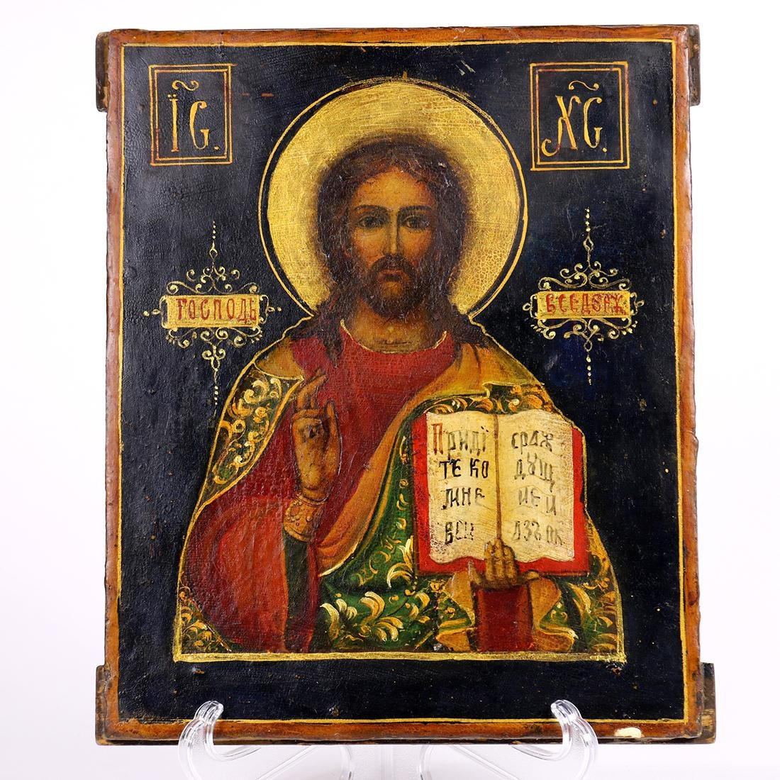 Russian hand painted icon on panel, polychrome and