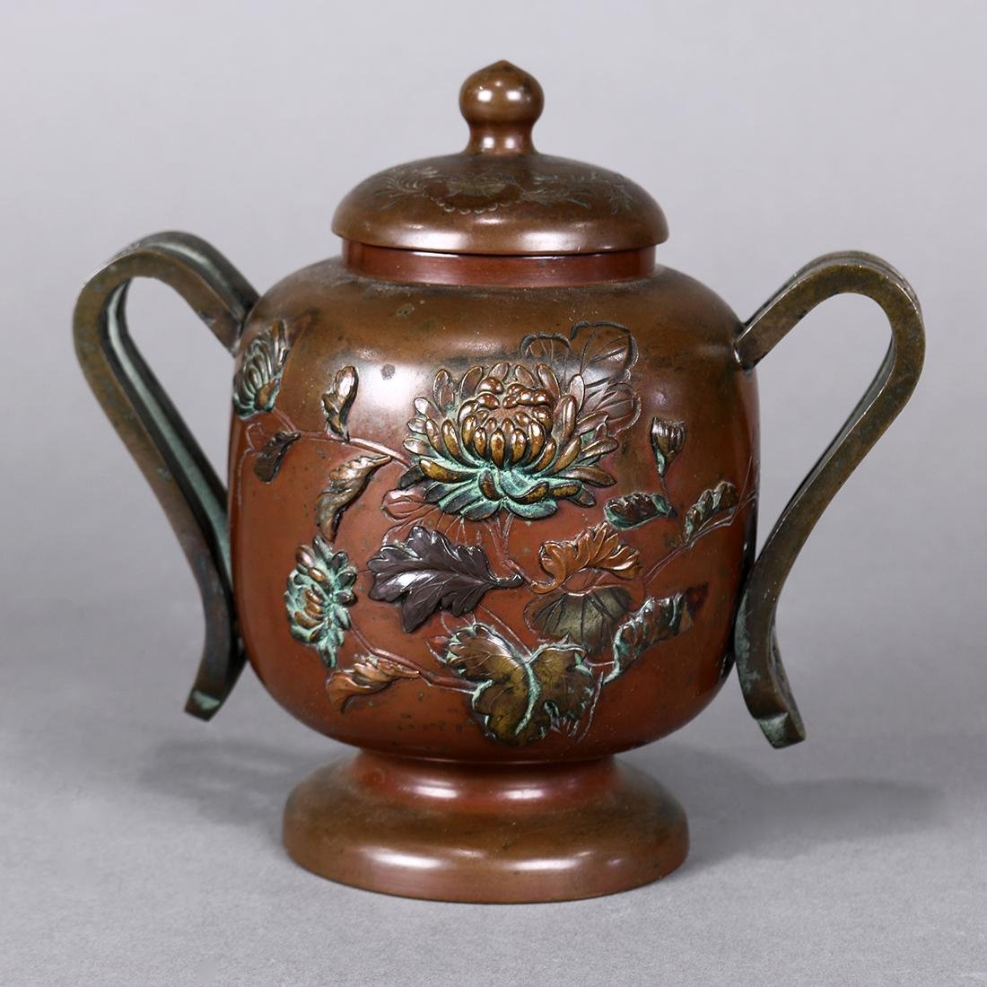 Japanese Bronze Lidded Vessel