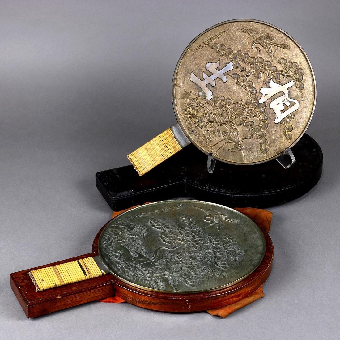 Two Japnese Handheld Mirrors