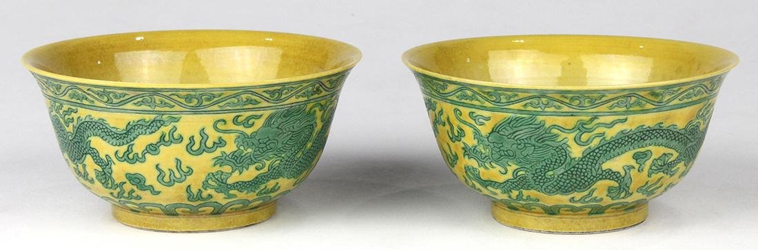 Two Chinese Famille Jaune Cups, Dragons