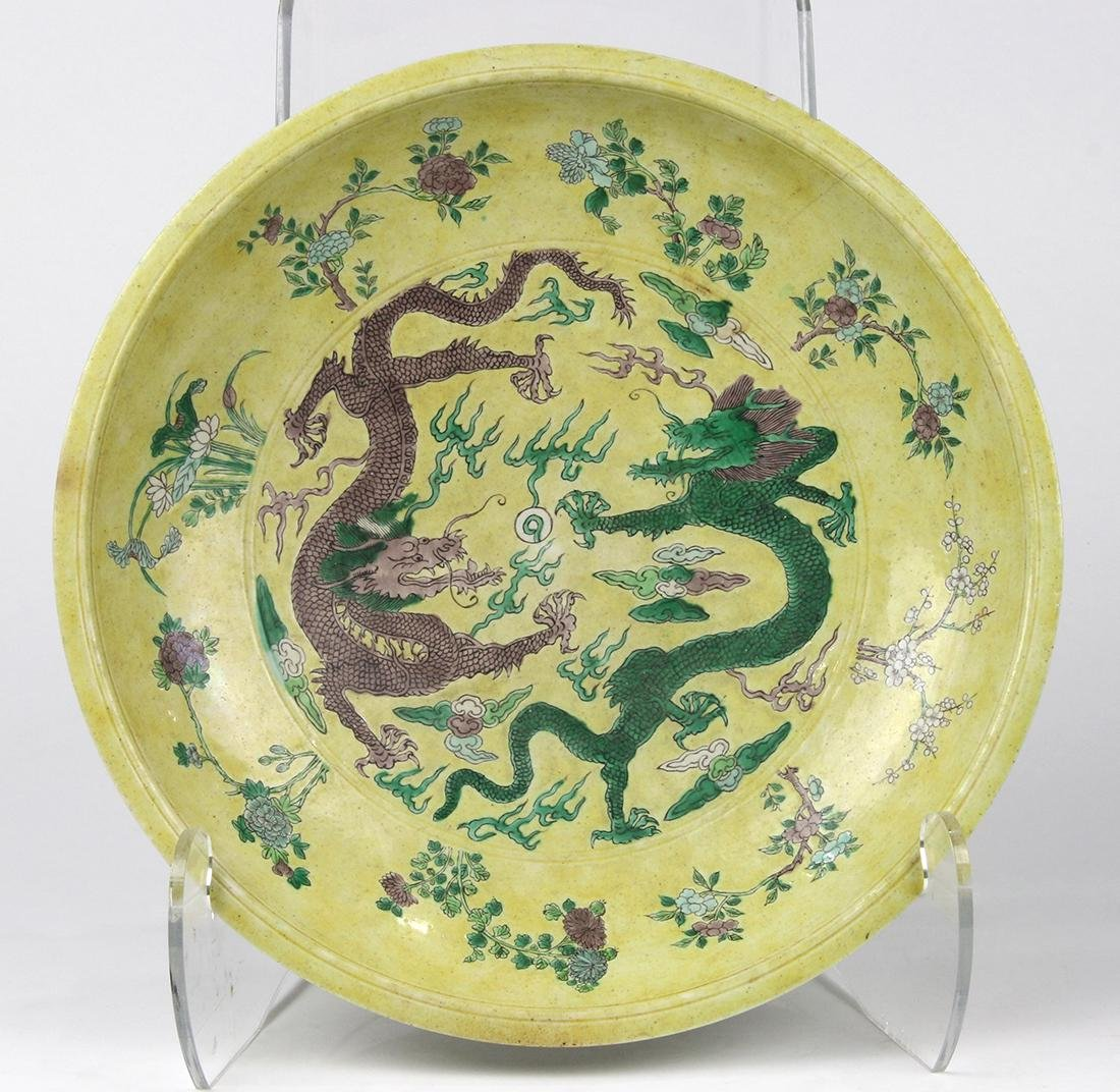 Chinese Famille Jaune Charger, Dragons