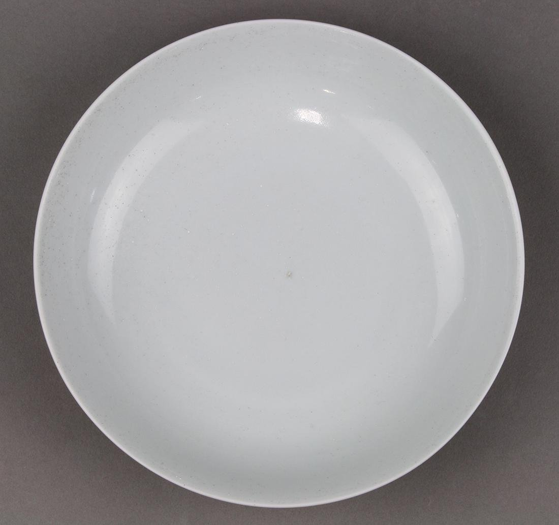 Chinese Yellow Porcelain Plate