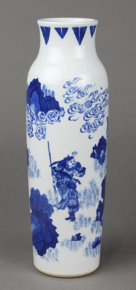 Chinese Blue-and-White Sleeve Vase
