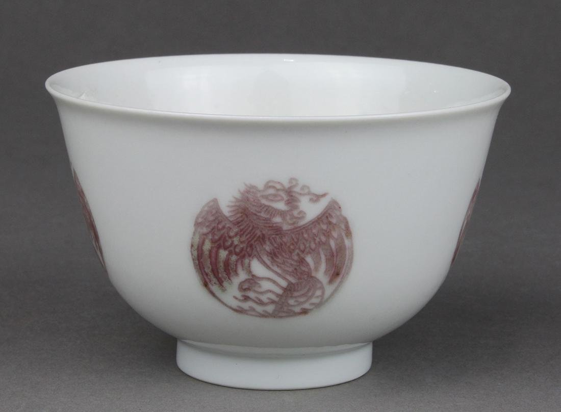 Chinese Underglaze Red Porcelain Cup, Phoenix