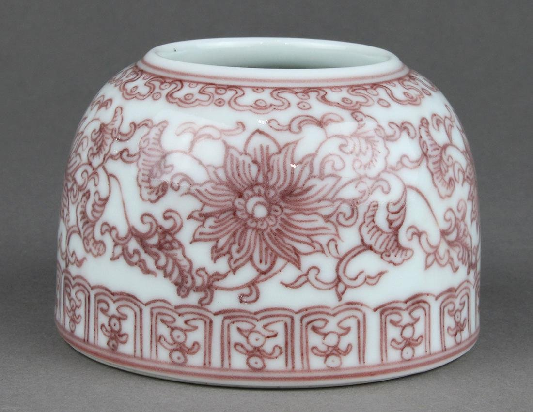 Chinese Underglaze Red Water Coupe
