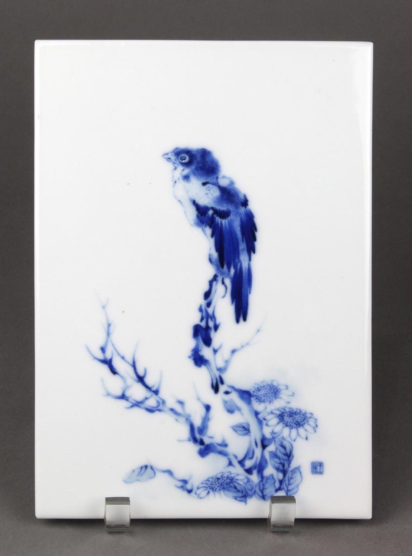 Chinese Underglaze Blue Porcelain Plaque, Bird