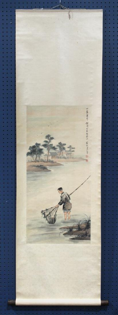 Chinese Scroll, Manner of Guan Shanyue, Fisherman