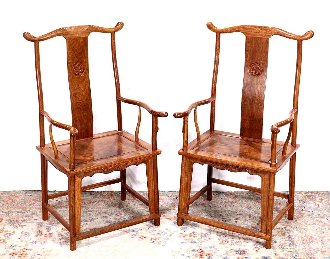 Chinese Official's Hat Armchairs