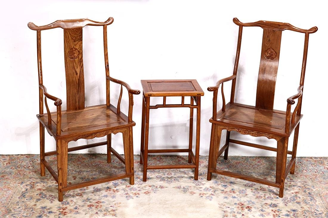 Chinese Official's Hat Armchairs and Stand