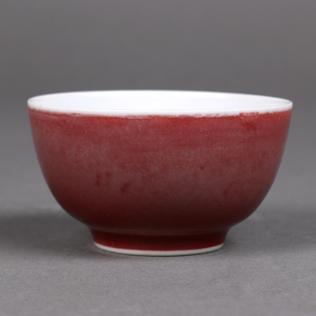 Chinese Peach Bloom Cup