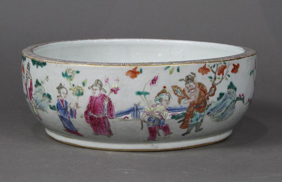 Chinese Enameled Porcelain Vessel