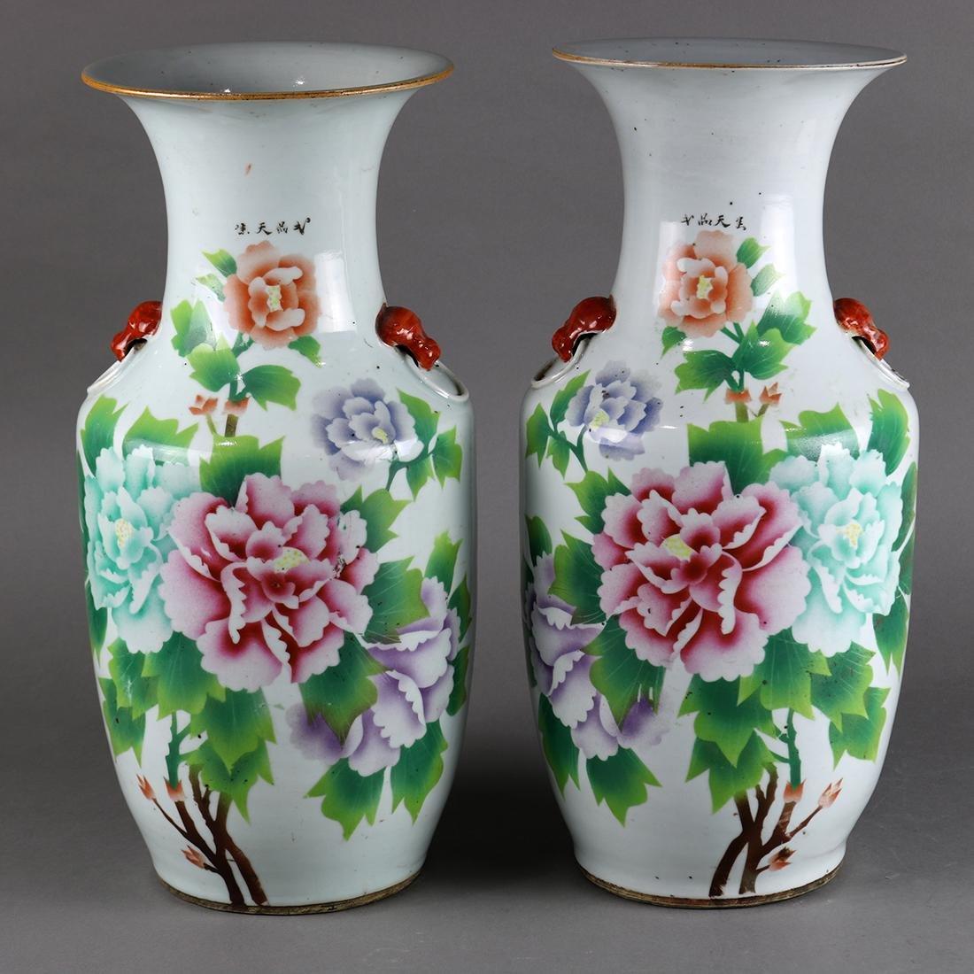 Chinese Porcelain Vases, Peonies