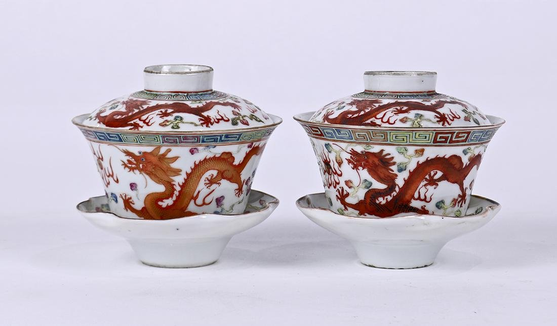 Chinese Porcelain Cups, Dragon/Phoenix