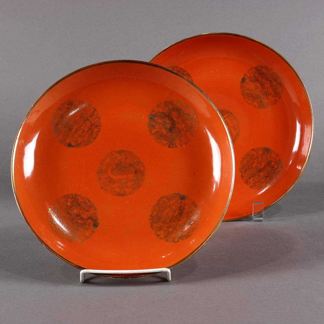 Chinese Gilt Orange Plates