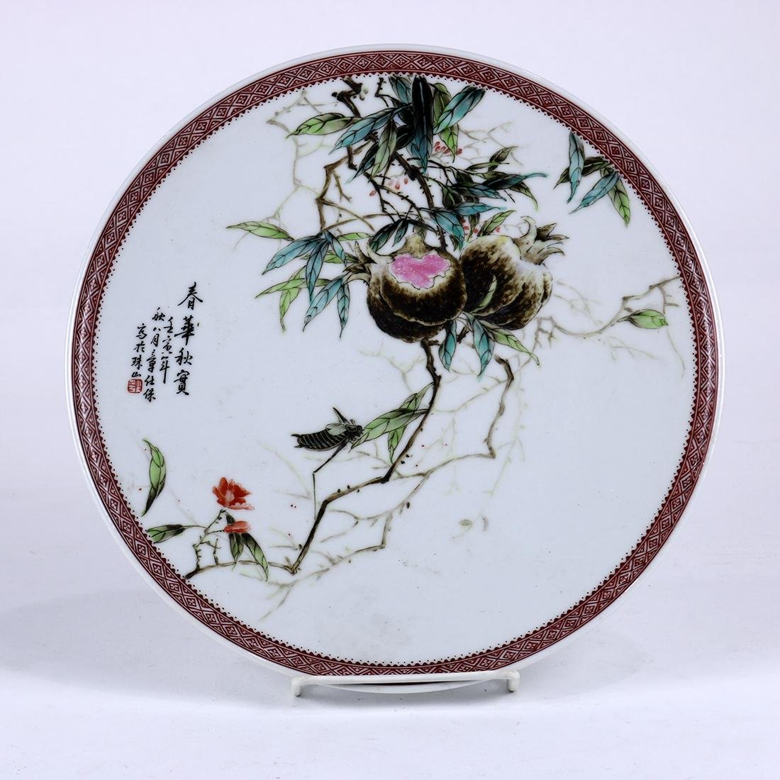 Chinese Porcelain Plate, Pomegranate