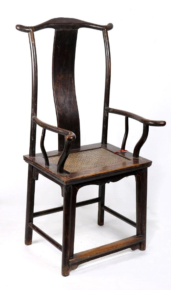 Chinese Official's Hat Armchair