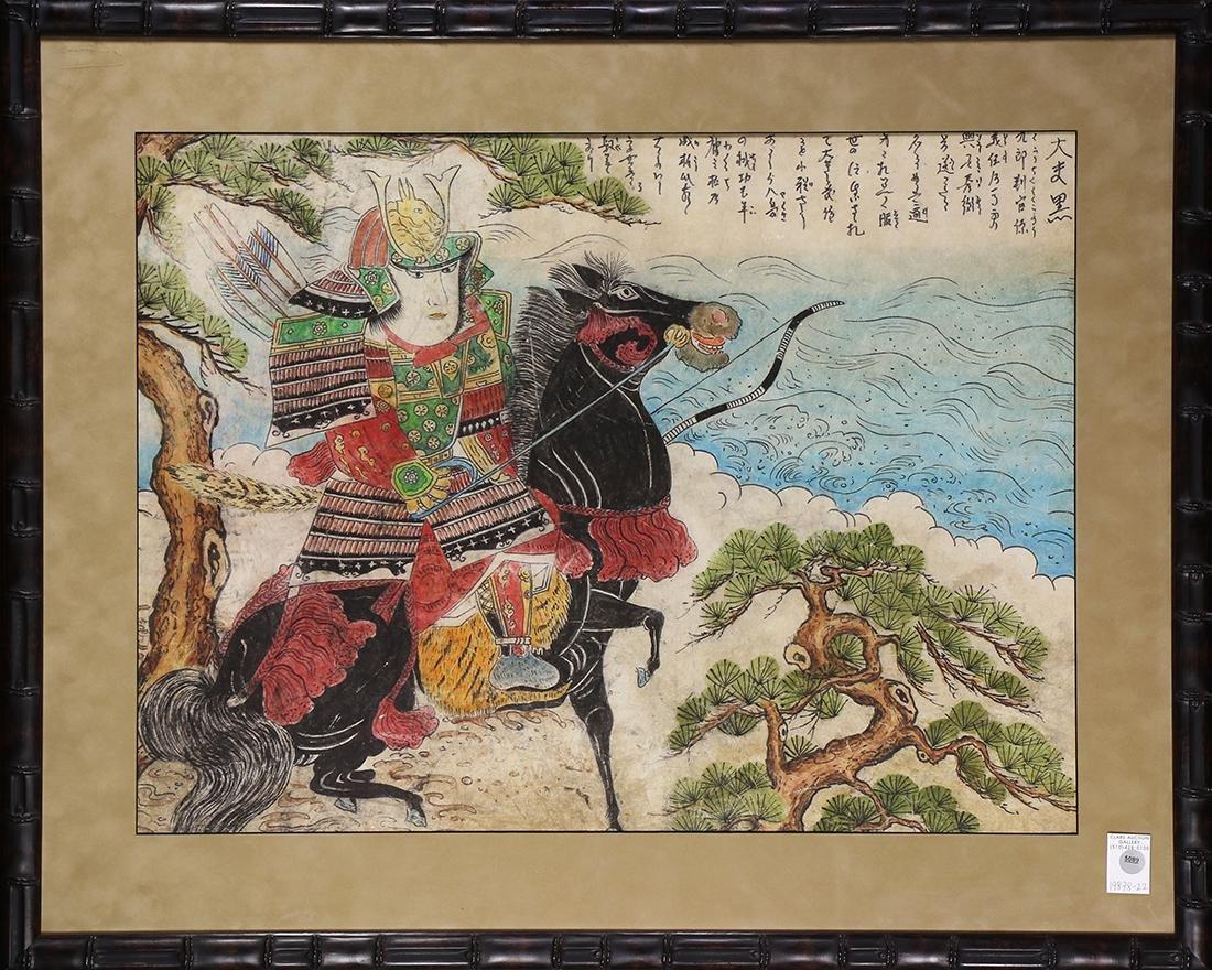 Japanese Painting of  Minamoto no Yoshitsune