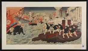 Japanese Woodblock Prints Nobukazu Meiji