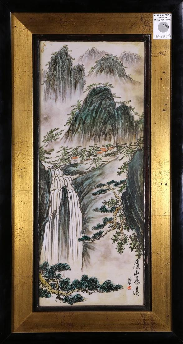 Chinese Porcelain Plaque, Waterfall