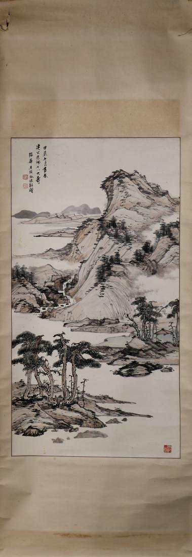 Chinese Scroll, Landscape