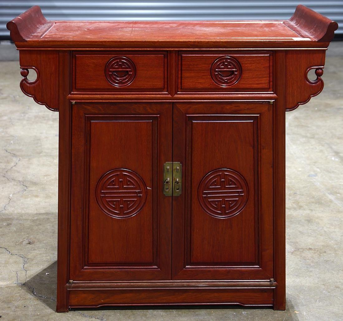 Chinese Wood Coffer, Shou