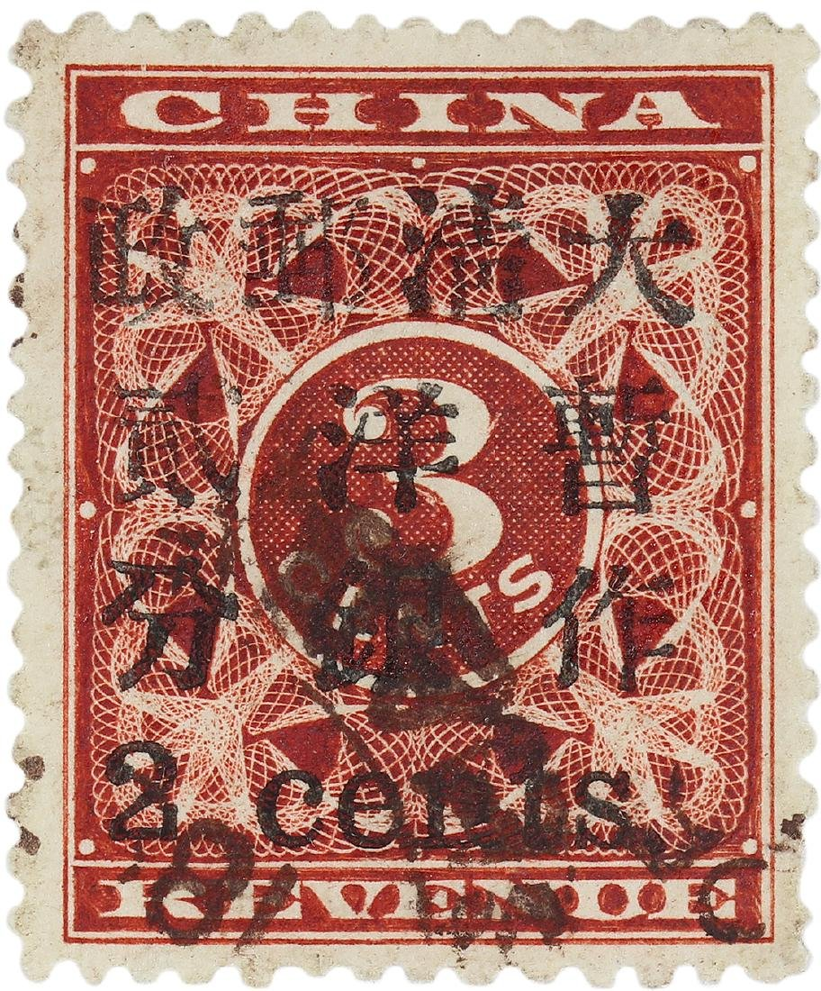 "Chinese Imperial 1897 ""Red Revenue"" stamp"