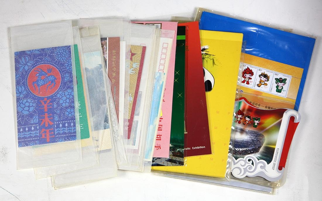 (lot of 50+) China PRC Presentation Folders, consisting