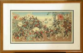 4397 Framed Japanese SinoJapanese Print