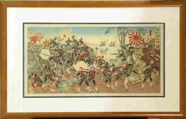 4397: Framed Japanese Sino-Japanese Print