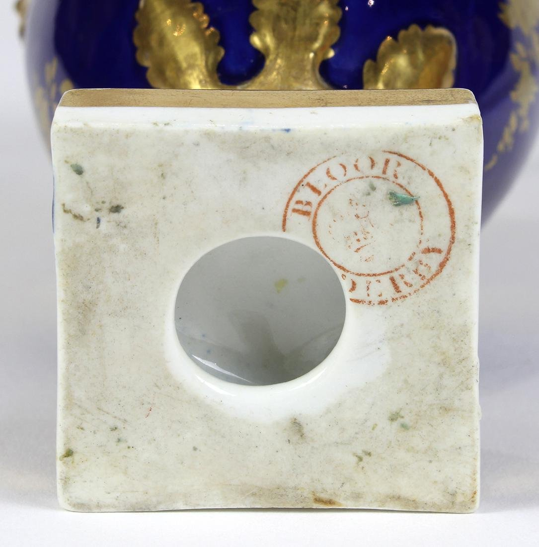 (Lot of 2) English porcelain group - 6