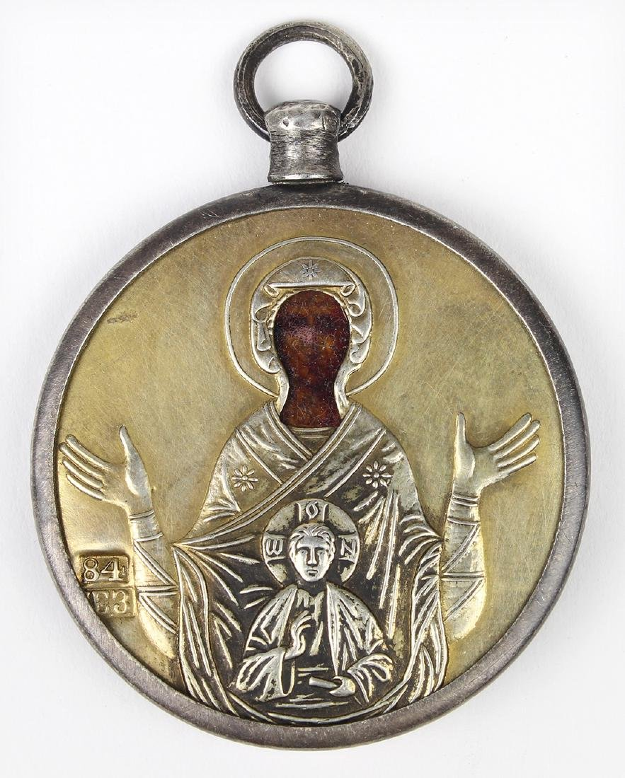 Russian travelling icon