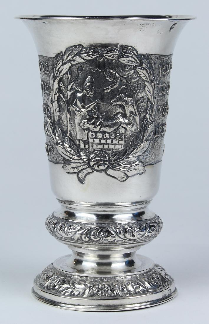 German 18th century silver Kiddush cup,  Augsburg,