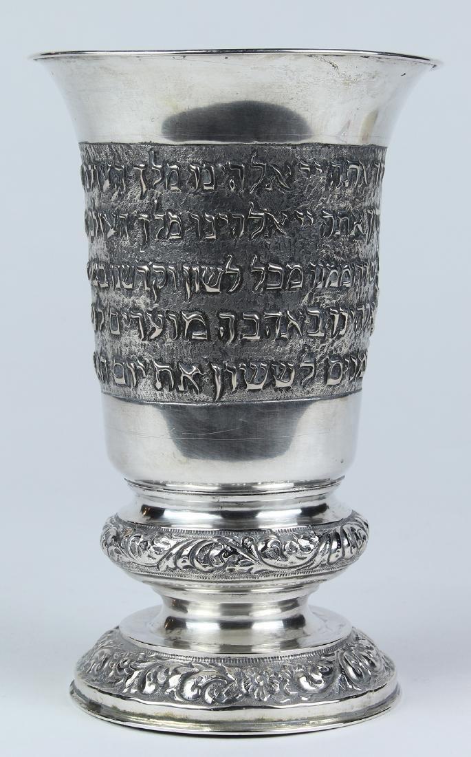 German 18th century silver Kiddush cup,  Augsburg, - 3
