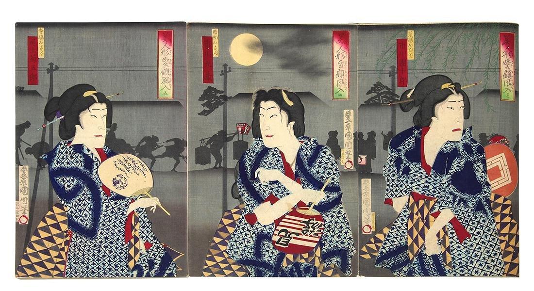 Japanese Woodblock Album, Kabuki Prints