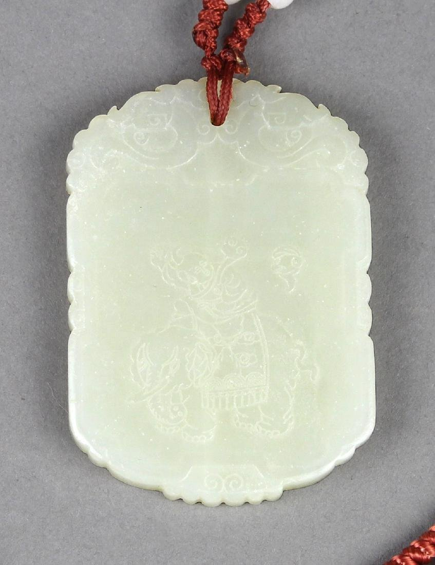 Chinese Jade Plaque, Elephant