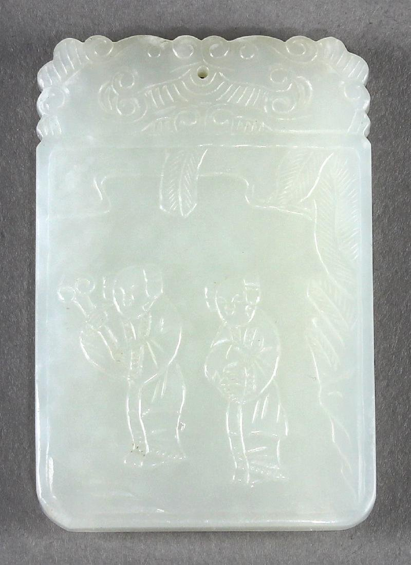 Chinese Jade Plaque, Children/Lotus