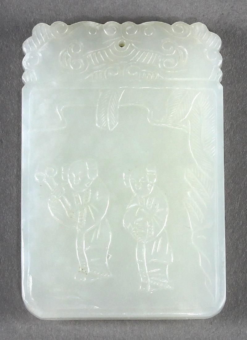 Chinese Jade Plaque, Children/Lotus