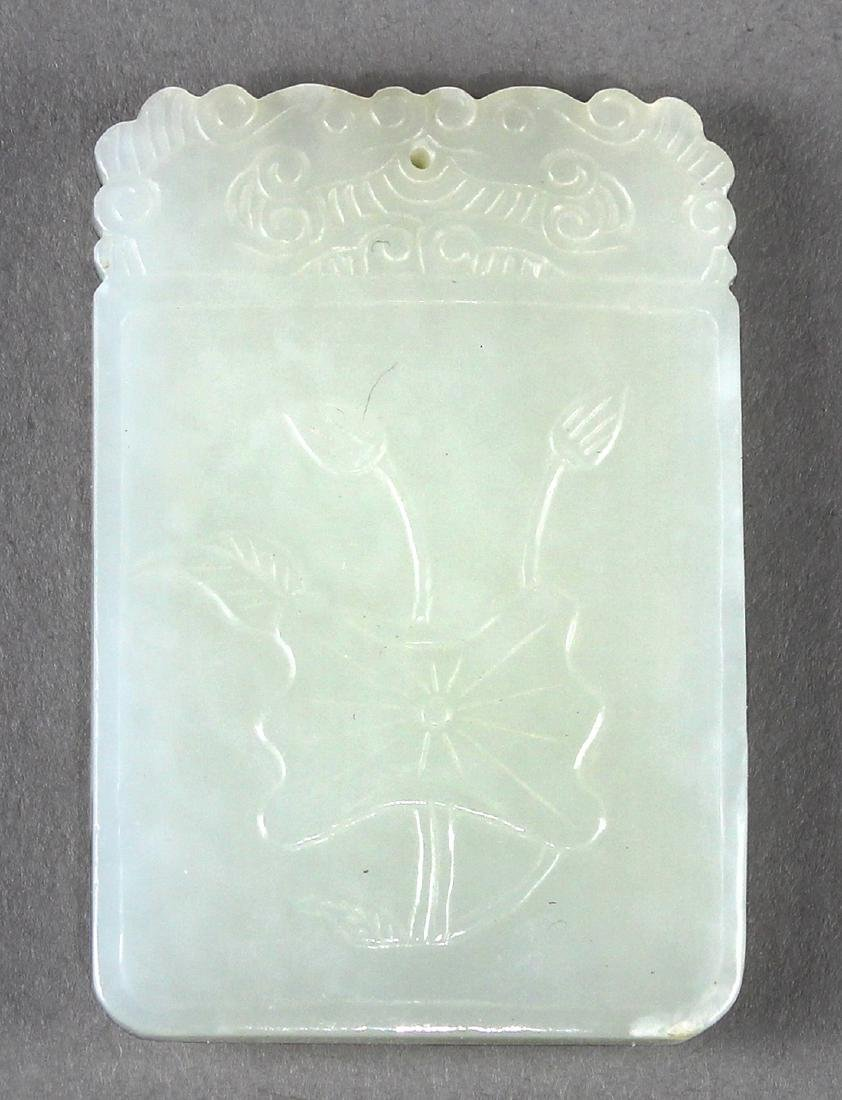 Chinese Jade Plaque, Children/Lotus - 2