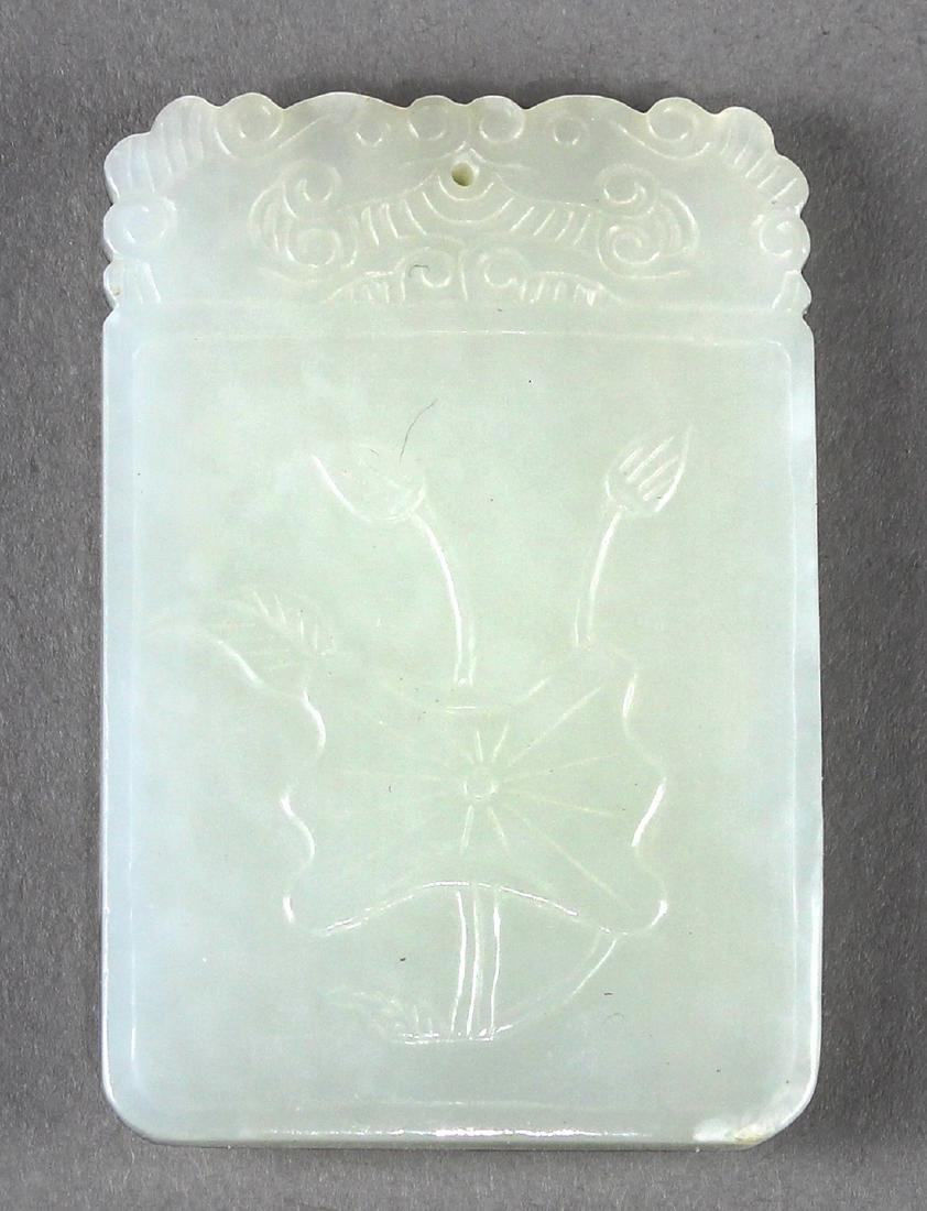 Chinese Jade Plaque, Children/Lotus - 2