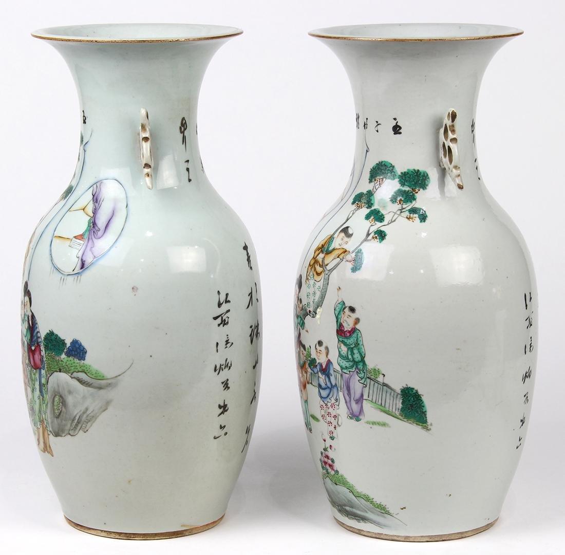 Chinese Porcelain Vases, Beauty/Children - 2